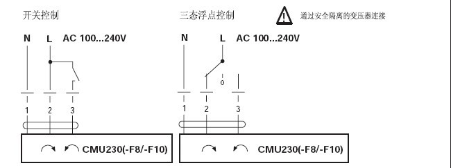 cmu230风门执行器接线图