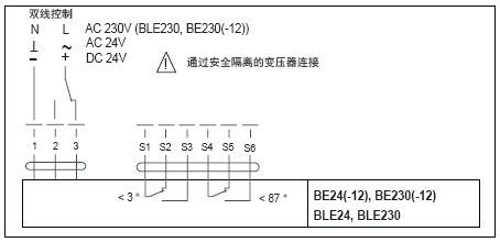 be230防火排烟风门执行器接线图