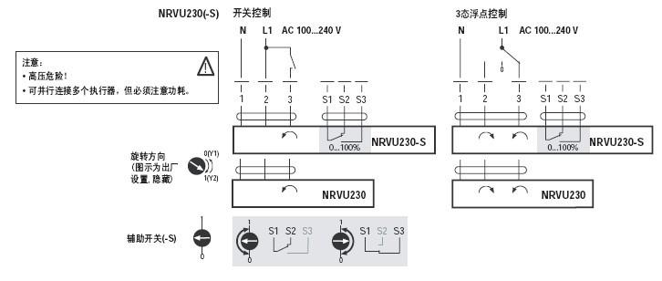 电路 电路图 电子 设计 素材 原理图 726_308