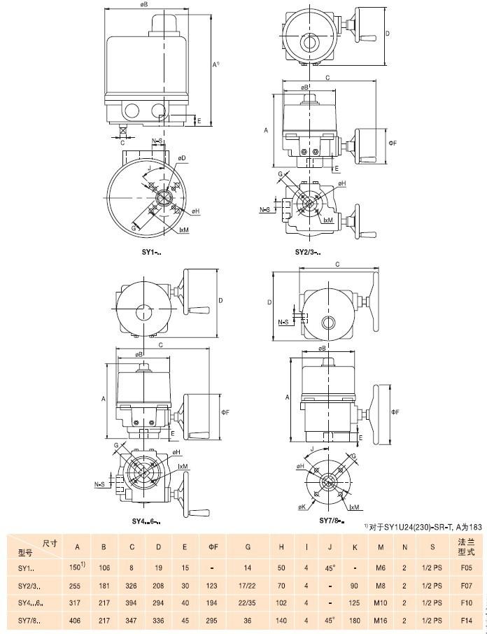 SY2U230-SR-T蝶阀执行器尺寸图